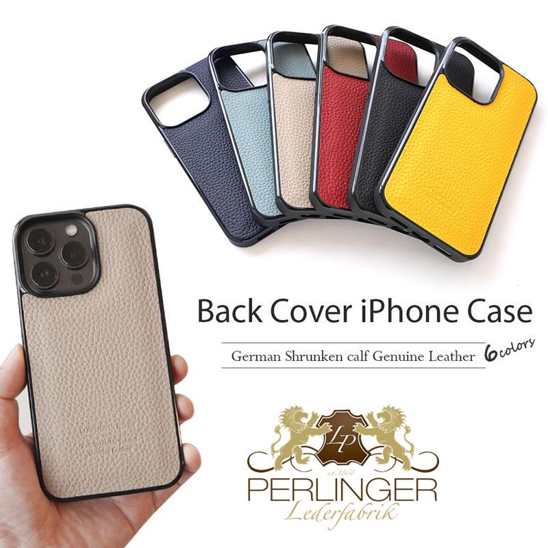 『WINGLIDE シュランケンカーフ レザー』 iPhoneケース 本革 背面型 シェル