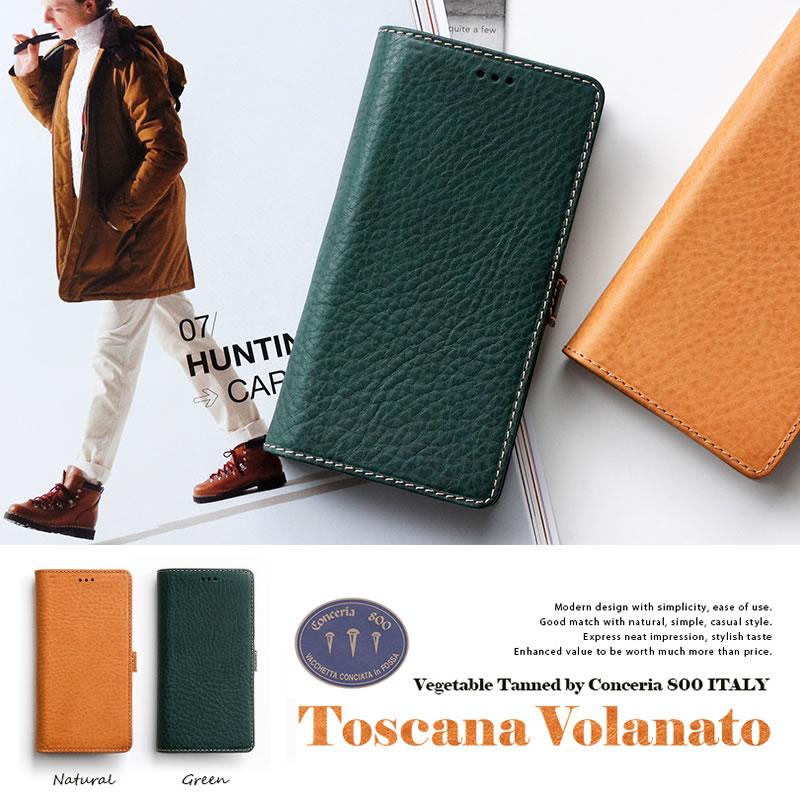 『GLIDE 牛革 シュリンクレザー ケース Toscana Volanato』 iPhoneケース 本革
