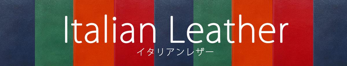iPhone12 ProMax には本革【イタリアン】レザーケースがおすすめ!