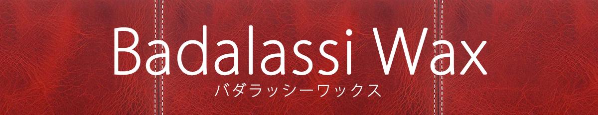 iPhone12 ProMax には本革【バダラッシーワックス】レザーケースがおすすめ!
