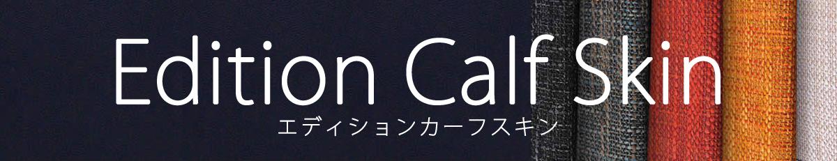 iPhone12 mini 手帳型ケースにおすすめの本革【カーフスキン】レザー