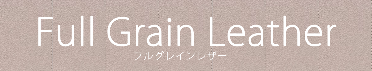 iPhone12 mini 手帳型ケースにおすすめの本革【フルグレイン】レザー