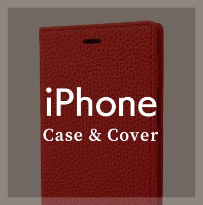 iPhoneケース おすすめ カテゴリページへ