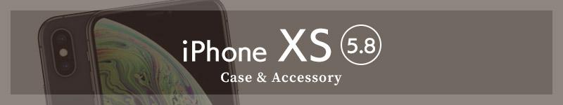 iPhoneX ケース・フィルム