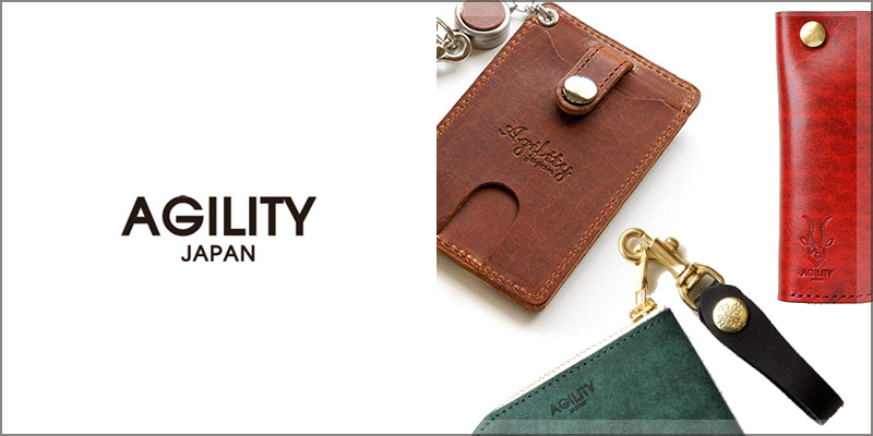 革小物 人気ブランド AGILITY アジリティ