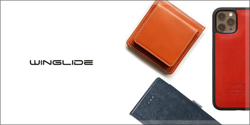 iPhoneケース おすすめ ブランド GLIDE グライド