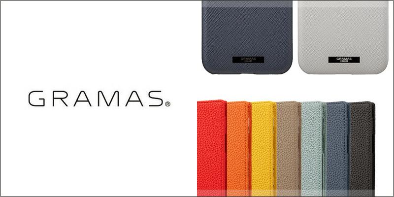 iPhoneケース おすすめ ブランド GRAMAS グラマス