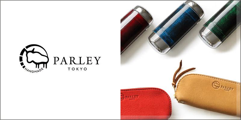 革小物 人気ブランド Parley パーリィ