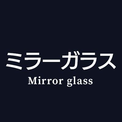 iPhone12 / iPhone12Pro ミラーガラス はこちら