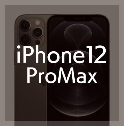 iPhone12ProMaxケース・フィルムはこちら