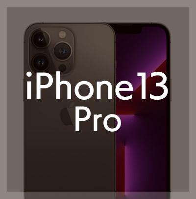 iPhone13Proケース・フィルムはこちら
