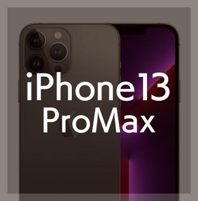 iPhone13ProMaxケース・フィルムはこちら