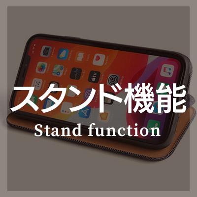 iPhone12 ProMax ケース 手帳型 スタンド機能 はこちら