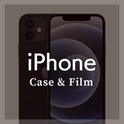 iPhoneケース・フィルムのおすすめ商品のおすすめ商品はこちら!!