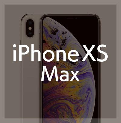 iPhoneXS Maxケース・フィルムはこちら