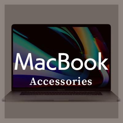 MacBookアクセサリーのおすすめ商品はこちら!