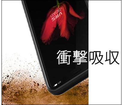 iPhoneXS iPhoneXケースの選び方 おすすめ 衝撃吸収ケース