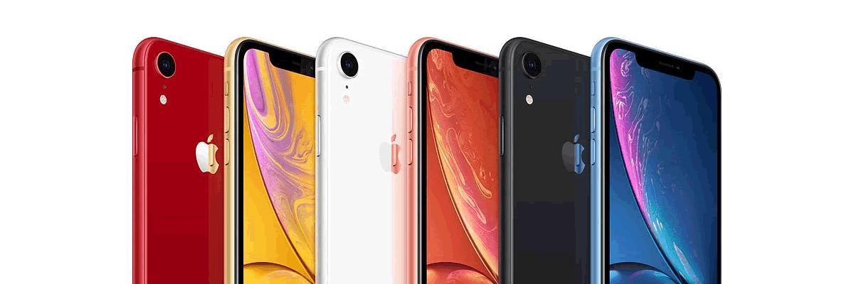 iPhone XR ケース アイフォン XR