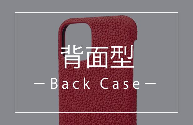 iPhone XR ケースの選び方 おすすめ 背面 ケース バック カバー
