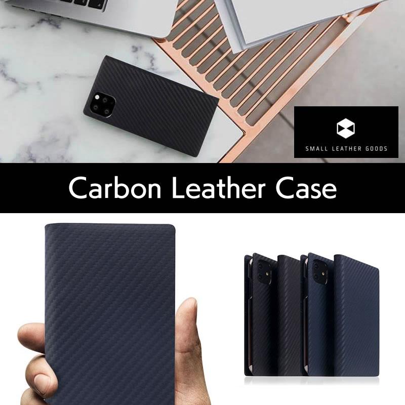 『SLG Design エスエルジー デザイン Carbon Leather Case』