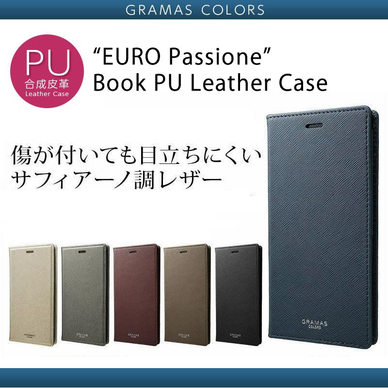 『GRAMAS グラマス EURO Passione PU Leather Book Case』