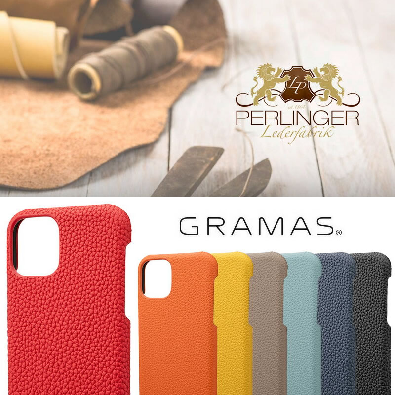 『GRAMAS グラマス Shrunken-calf Leather Shell Case』