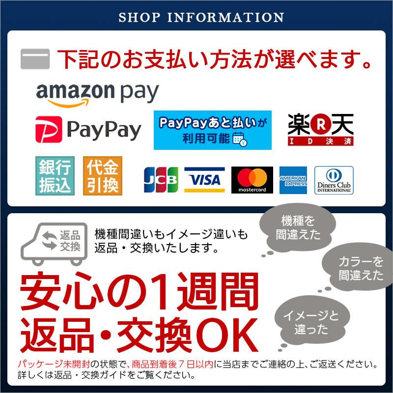 お支払い方法。amazon pay・代引き・銀行振込・各種クレジットカード。未開封品・到着後1週間以内は返品交換可能