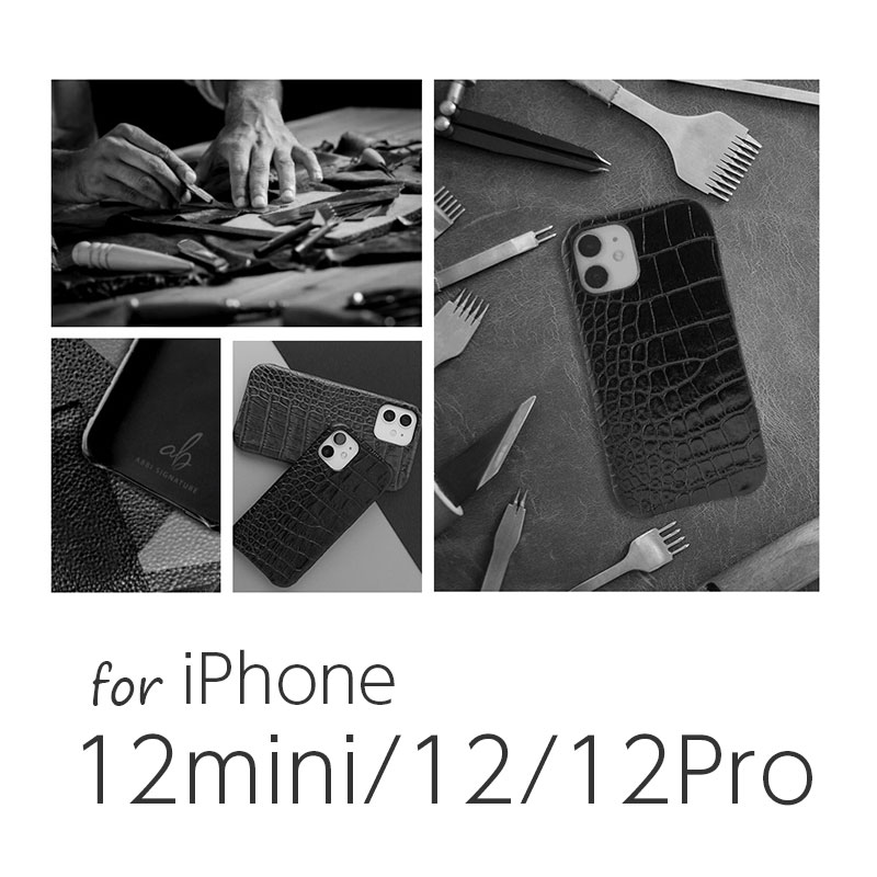 iPhone12mini / iPhone12Pro / iPhone12