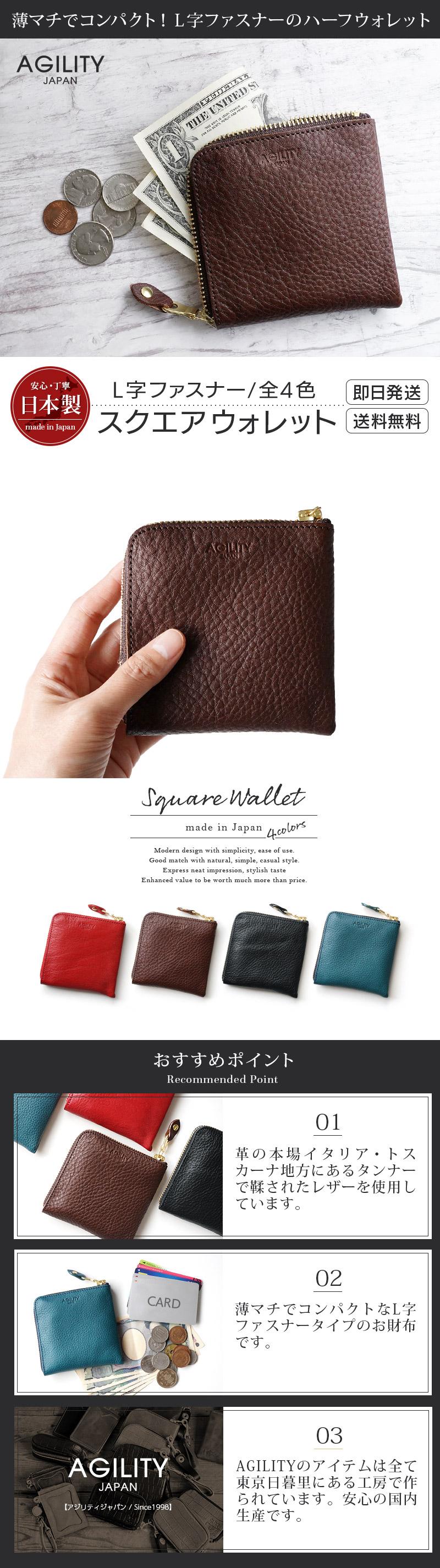 本革レザー L字ファスナータイプ の お財布。革の本場イタリアトスカーナ地方にあるタンナーで鞣されたレザーを使用。