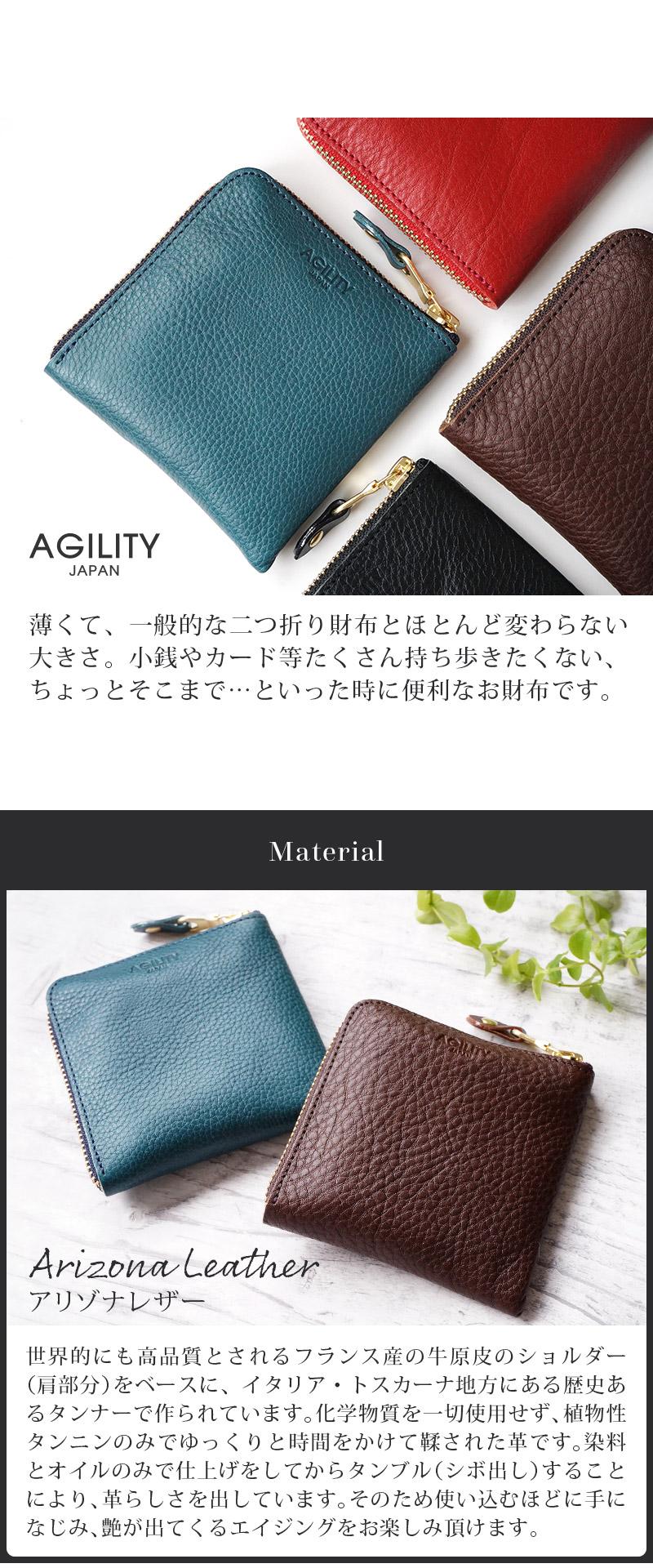 薄くて、一般的な二つ折り財布とほとんど変わらないサイズ感。たくさん持ち歩きたくない、ちょっとそこまで…といった時に便利です。