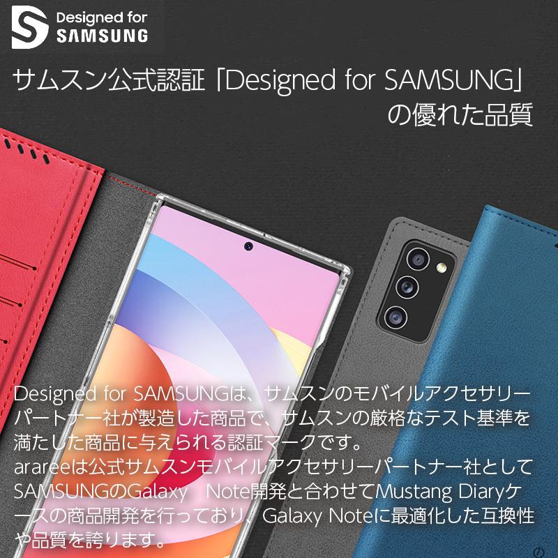 サムスン公式認証「Designed for SAMSUNG」の優れた品質