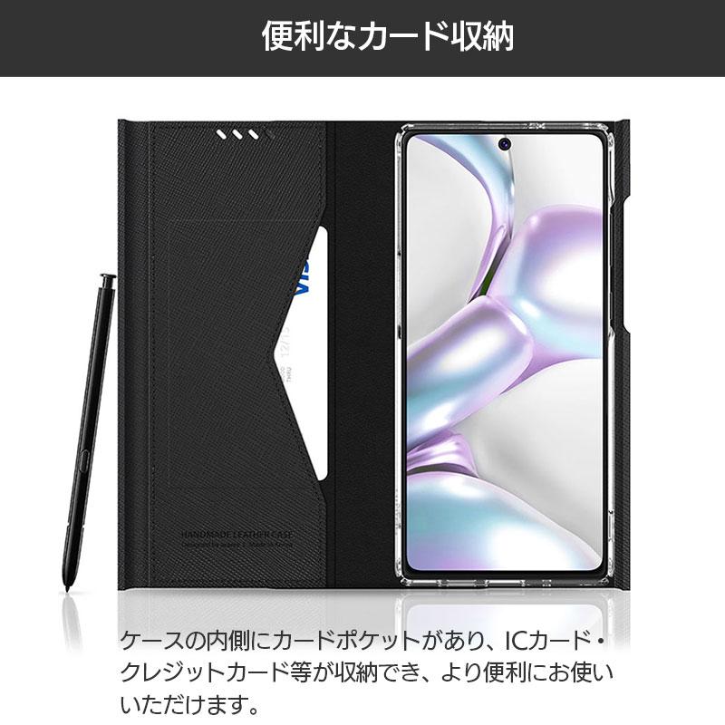 ケースの内側にカードポケットがあり、ICカード・クレジットカード等が収納でき、より便利にお使いいただけます。