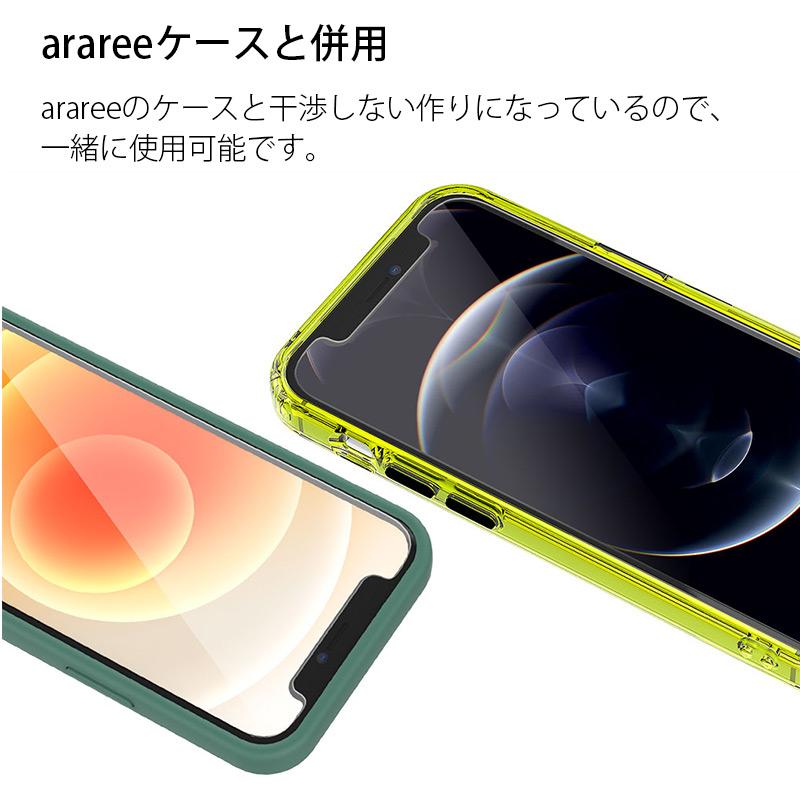 arareeのケースと干渉しない作りになっているので、一緒に使用可能です。