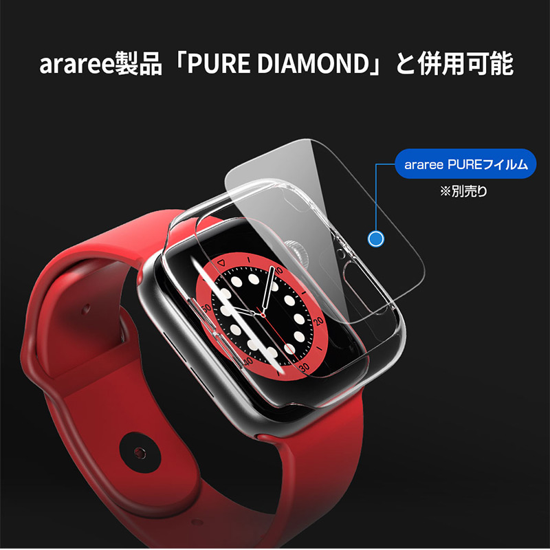 araree製品「PURE DIAMOND」と併用可能