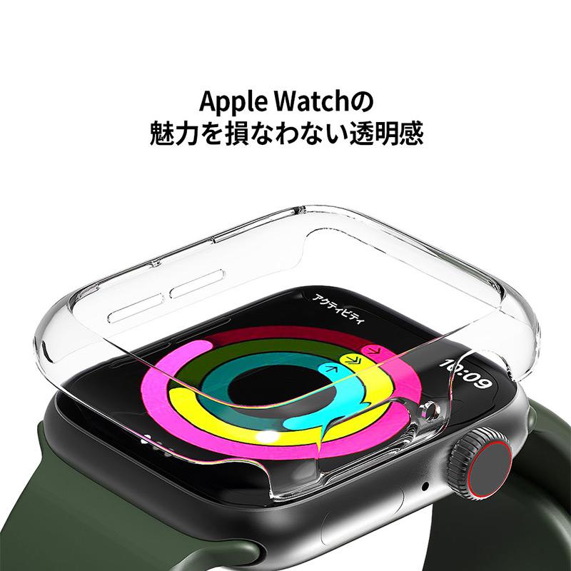 Apple Watchの魅力を損なわない透明感