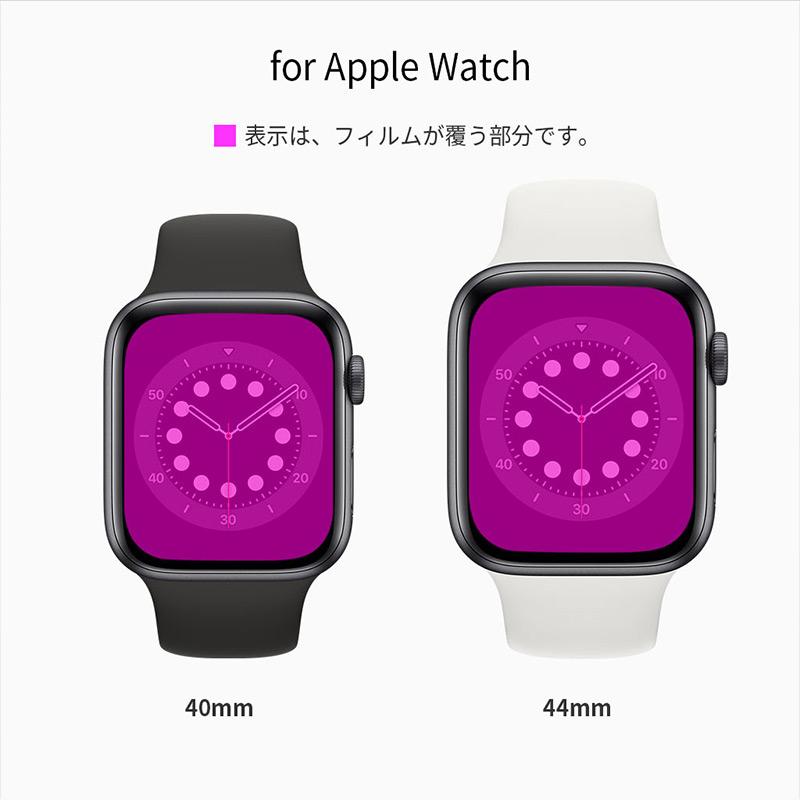 Apple Watch Series SE/6/5/4 44mm 40mm