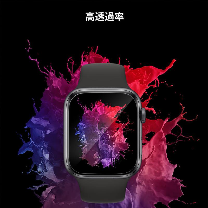 93.1%透過率、変色しにくい無黄変フィルム、ハイブリッドTPU素材により、Apple Watchのきれいで鮮やかなディスプレイをそのまま映し出します。