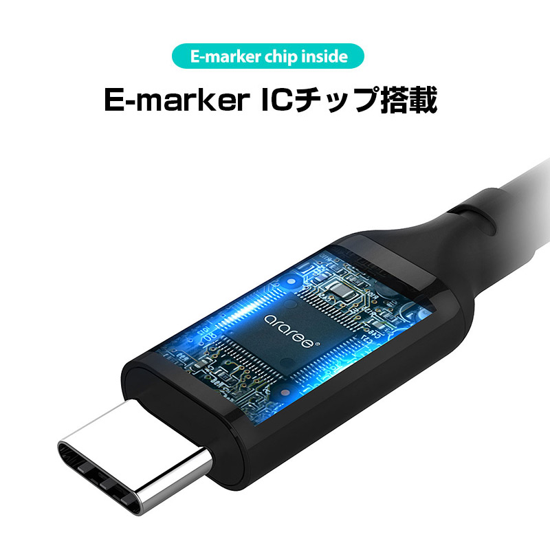 eMarker ICチップの充電保護システムにより、必要な電流量を分析し、安全に充電します。