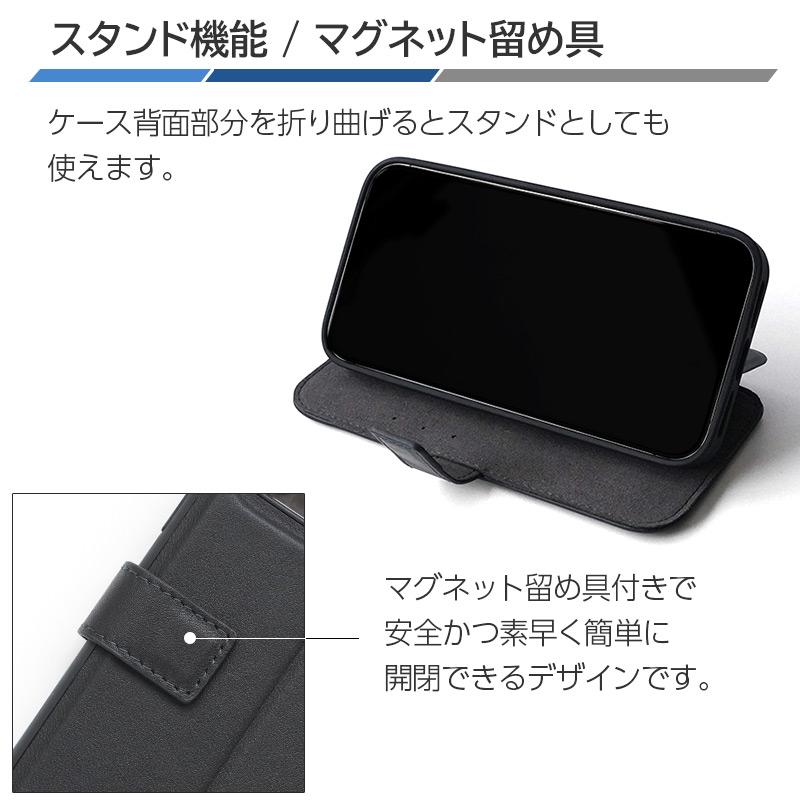 ケース背面部分を折り曲げるとスタンドとしても使えます。