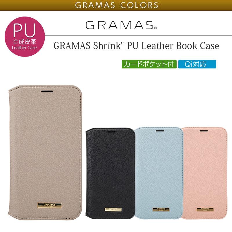 Shrink PU Leather Book Case シュリンクレザーのような柔らかな風合いのPUレザーとゴールドメッキを組み合わせた,手帳型ケースです。