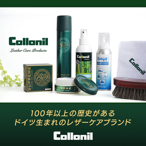 Cllonil コロニル ブランド レザーケア 商品
