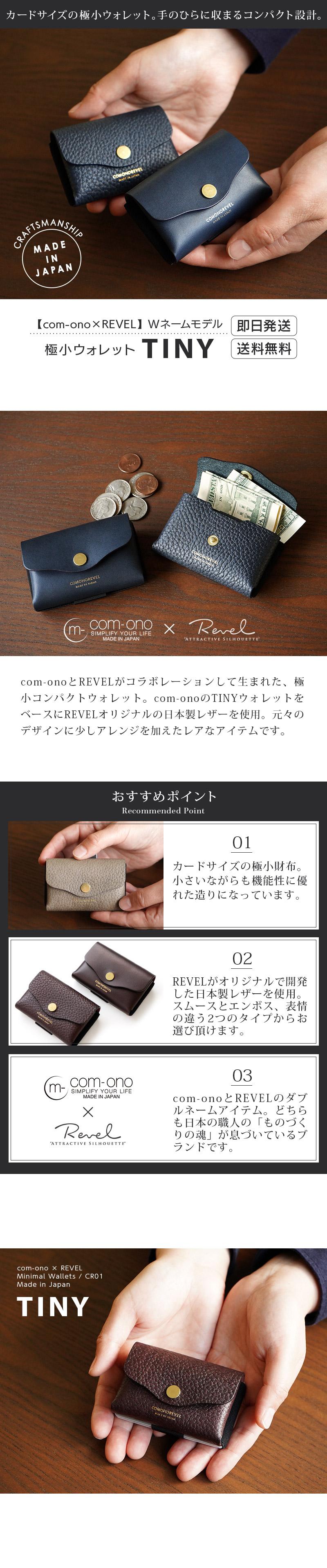 カードサイズの極小財布。小さいながらも機能性に優れた造りになっています。