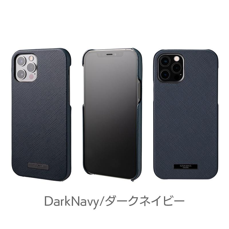 ダークネイビー EURO Passione PU Leather Shell Case iPhone13 mini Pro Max ケース 背面 カバー