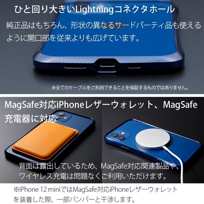 MagSafe対応iPhoneレザーウォレット、MagSafe充電器に対応