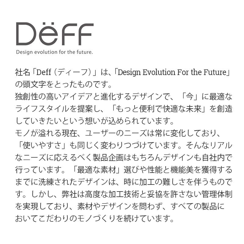 「Deff」ブランドについて