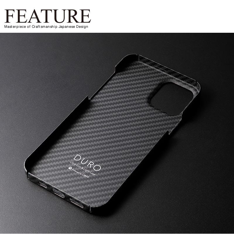 超強度・超耐性を誇るアラミド繊維ケブラー®を採用 Ultra Slim & Light Case DURO iPhone13 mini ケース 背面 カバー