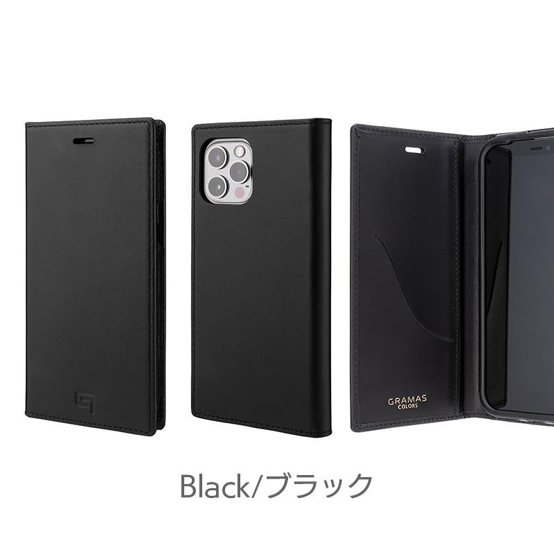 ブラック iPhone13 mini Pro Max ケース 手帳型 本革 スマホケース レザー