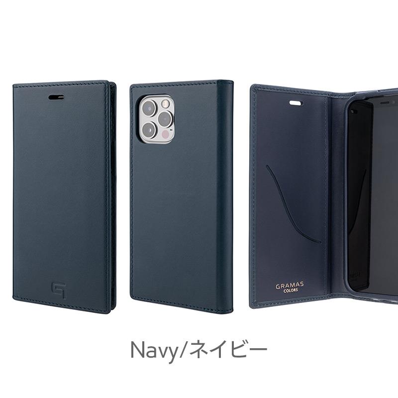 ネイビー mini Pro Max ケース 手帳型 本革 スマホケース レザー