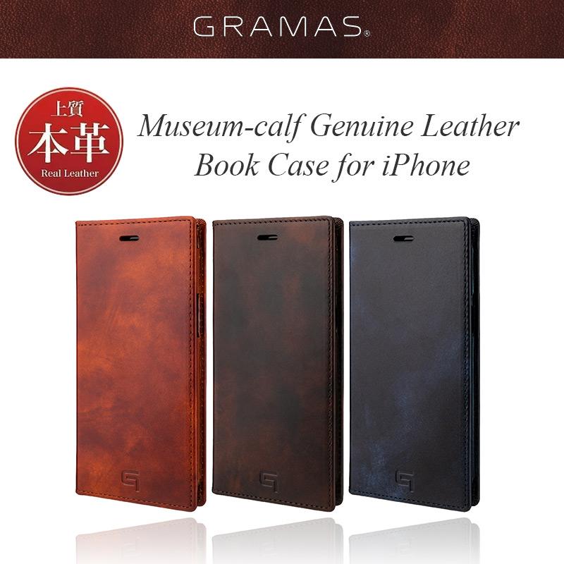 Museum-calf Genuine Leather Book Case。イタリア『イルチア社』製のミュージアムカーフを使用を使用したiPhoneケース。