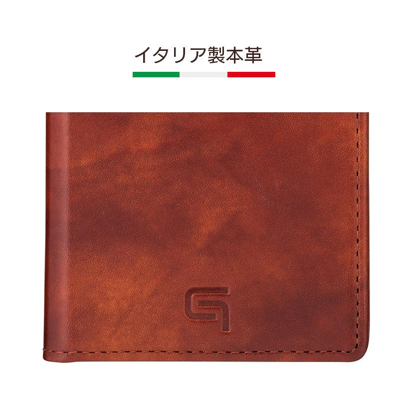 イタリア『イルチア社』製のミュージアムカーフを使用を使用したiPhoneケース。
